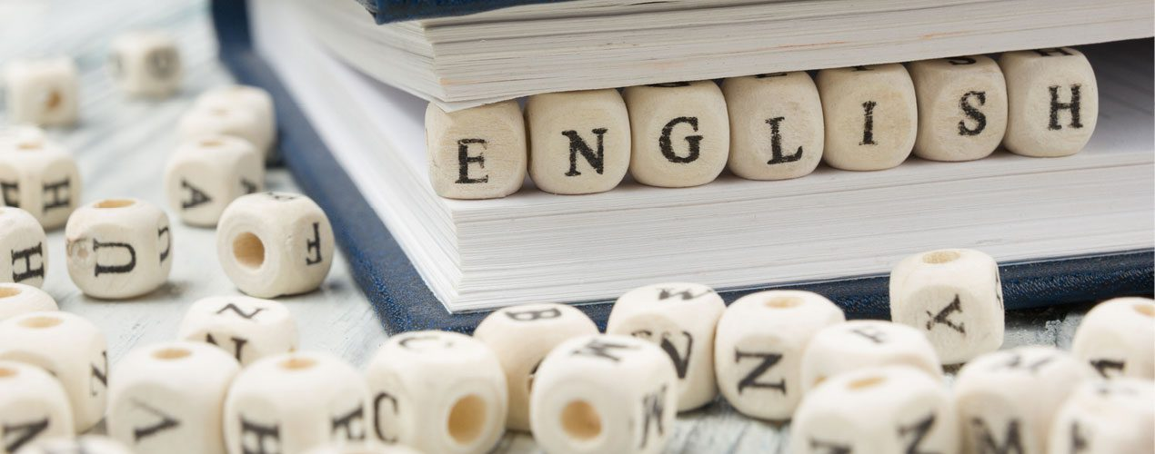 התמחות באנגלית