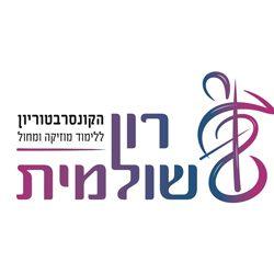 לוגו רון שלומית