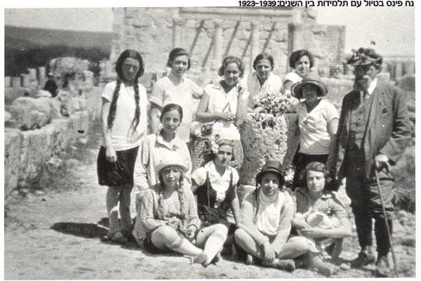 פינס 1923