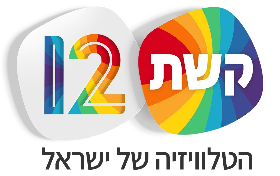קשת 12 לוגו