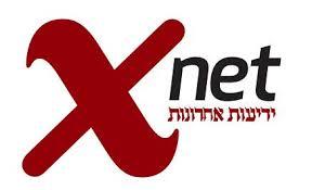 לוגו xnet