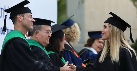 טקס הענקת תואר שני