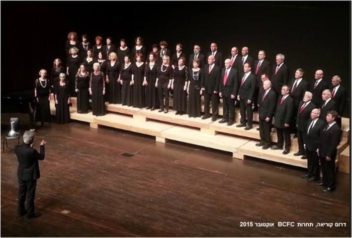 תמונה של מקהלת האיחוד שיופיעו במכללה
