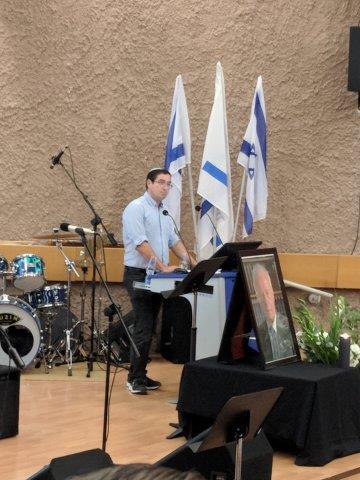 תמונה מהטקס