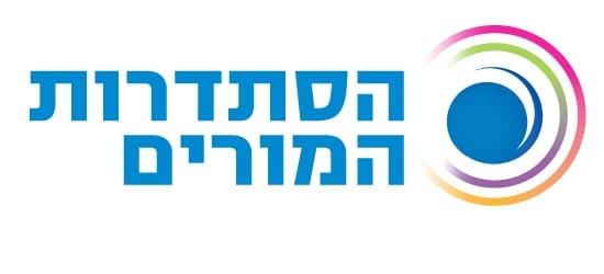 לוגו הסתדרות