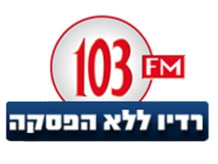לוגו רדיו ללא הפסקה