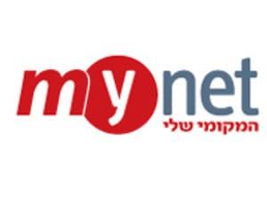 לוגו מיינט
