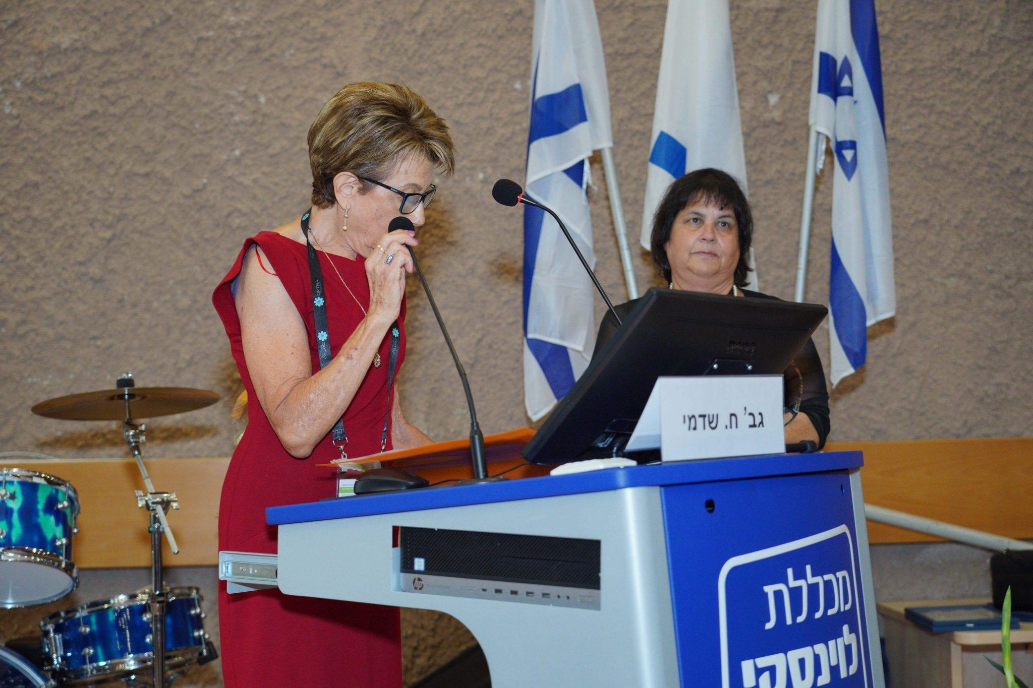 תמונה מהכינוס