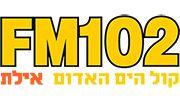 לוגו רדיו קול הים האדום