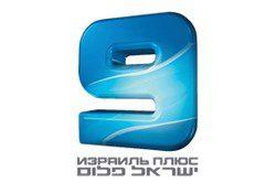 לוגו ערוץ 9