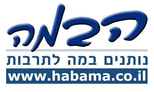 לוגו אתר הבמה