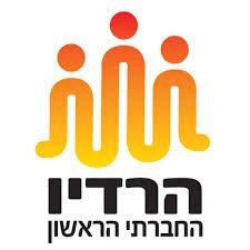 לוגו הרדיו החברתי הראשון