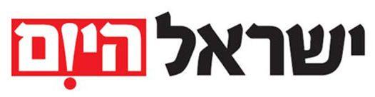 ישראל היום - לוגו