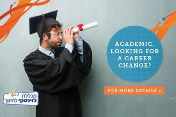 career change home page image