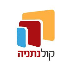 לוגו קול נתניה