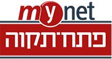 לוגו של mynet פתח תקווה