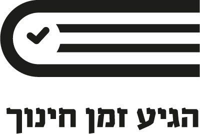 לוגו של הגיע זמן חינוך