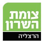 לוגו צומת השרון הרצליה