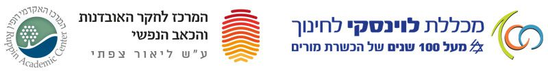 לוגוים אובדנות בצל הקורונה