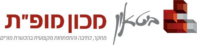 """לוגו מופ""""ת"""
