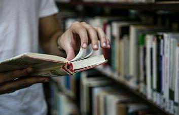 באנר ספריות