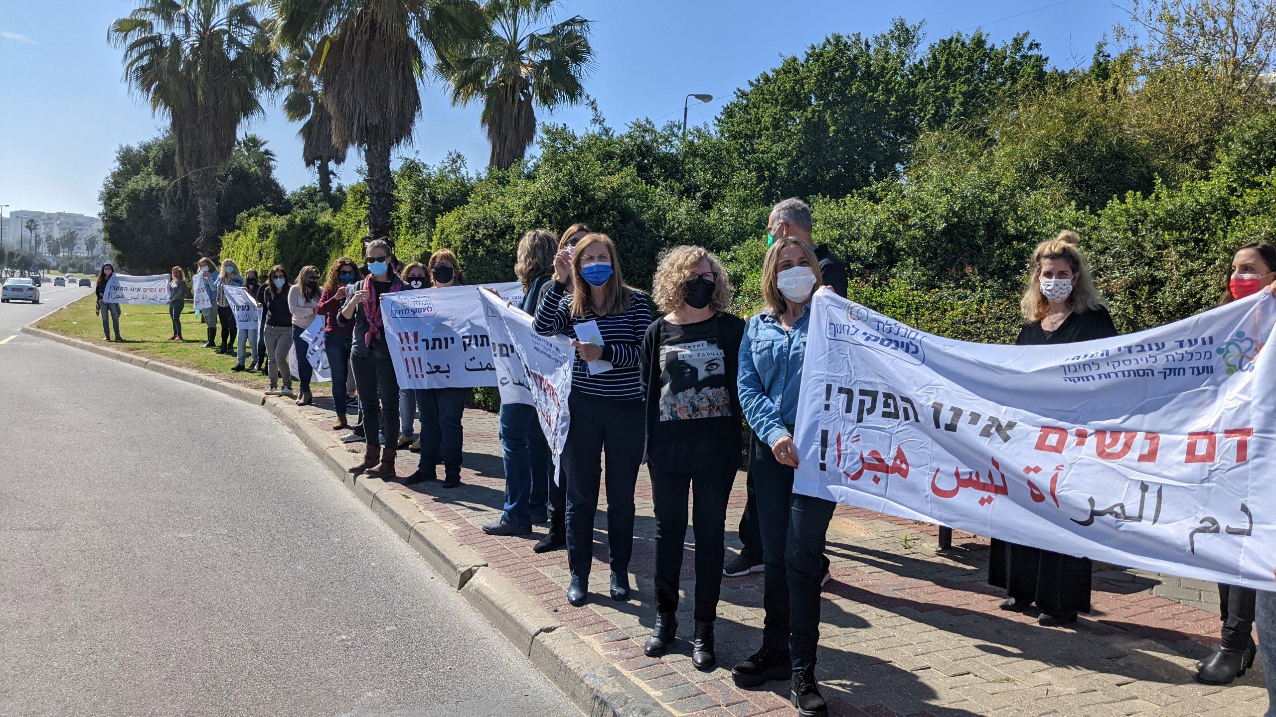 צילום של הדס ארזי מתוך ההפגנה