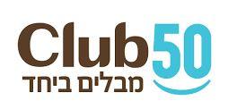 קלאב 50 לוגו